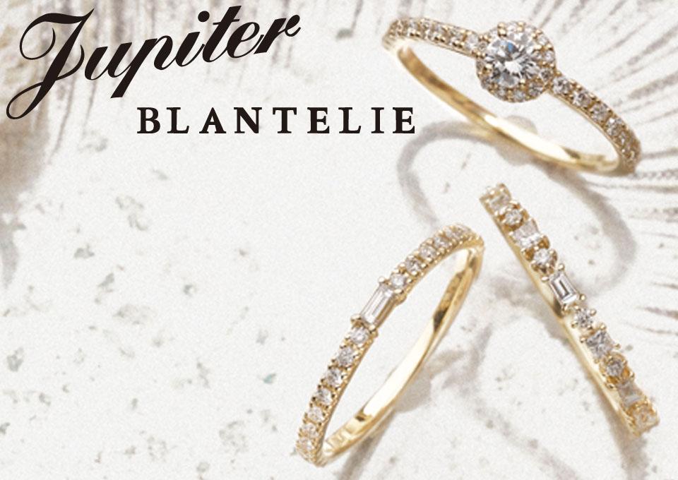 Jupiter BLANTELIEジュピター・ブラントリエ