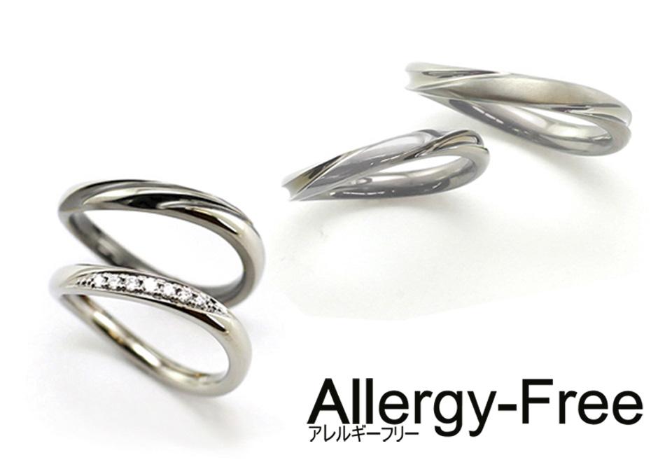 Allergy-Freeアレルギーフリー