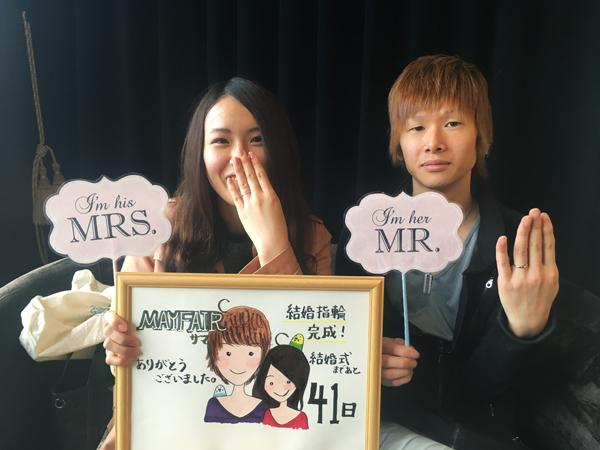 松井和寿様&理穂様 Happy Wedding