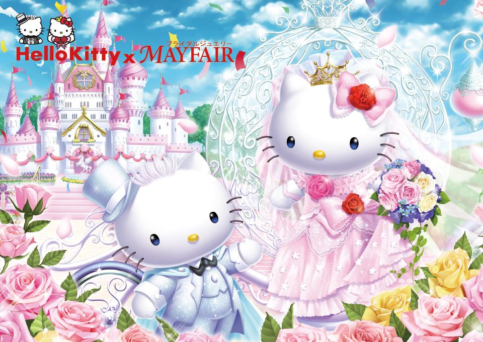 Hello Kitty × MAYFAIRハローキティ×メイフィア