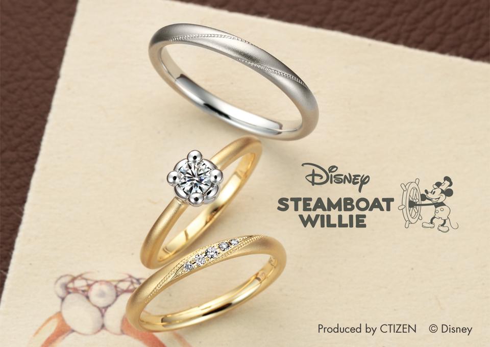 Disney STEAMBOAT WILLIEディズニー・スチームボートウィリー