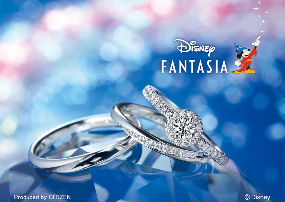 Disney FANTASIAディズニー・ファンタジア