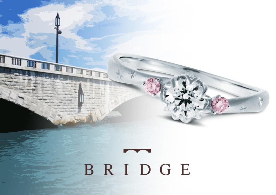 BRIDGEブリッジ