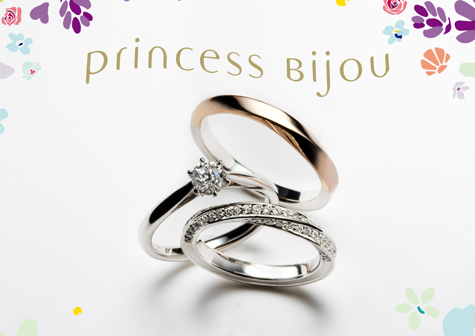 Princess Bijouプリンセス・ビジュー