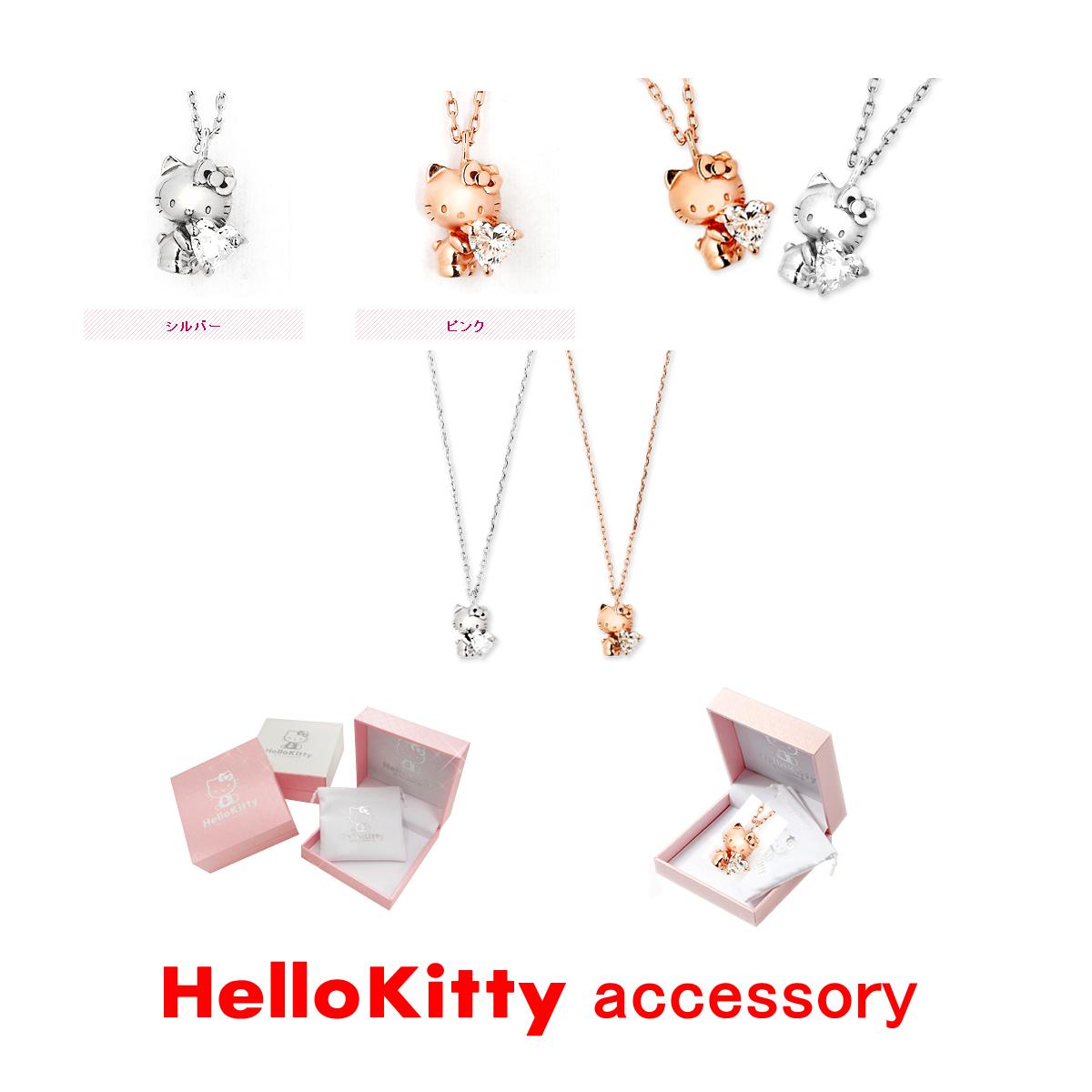 Hello Kitty 40th ペンダント SV ハローキティ タイニーチャーム付【KT953】