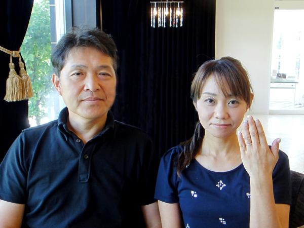 高村純正様&真美様 結婚20周年おめでとうございます