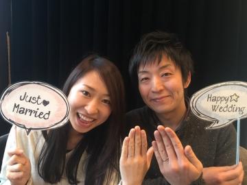 金子正宜様&智代様 Happy Wedding