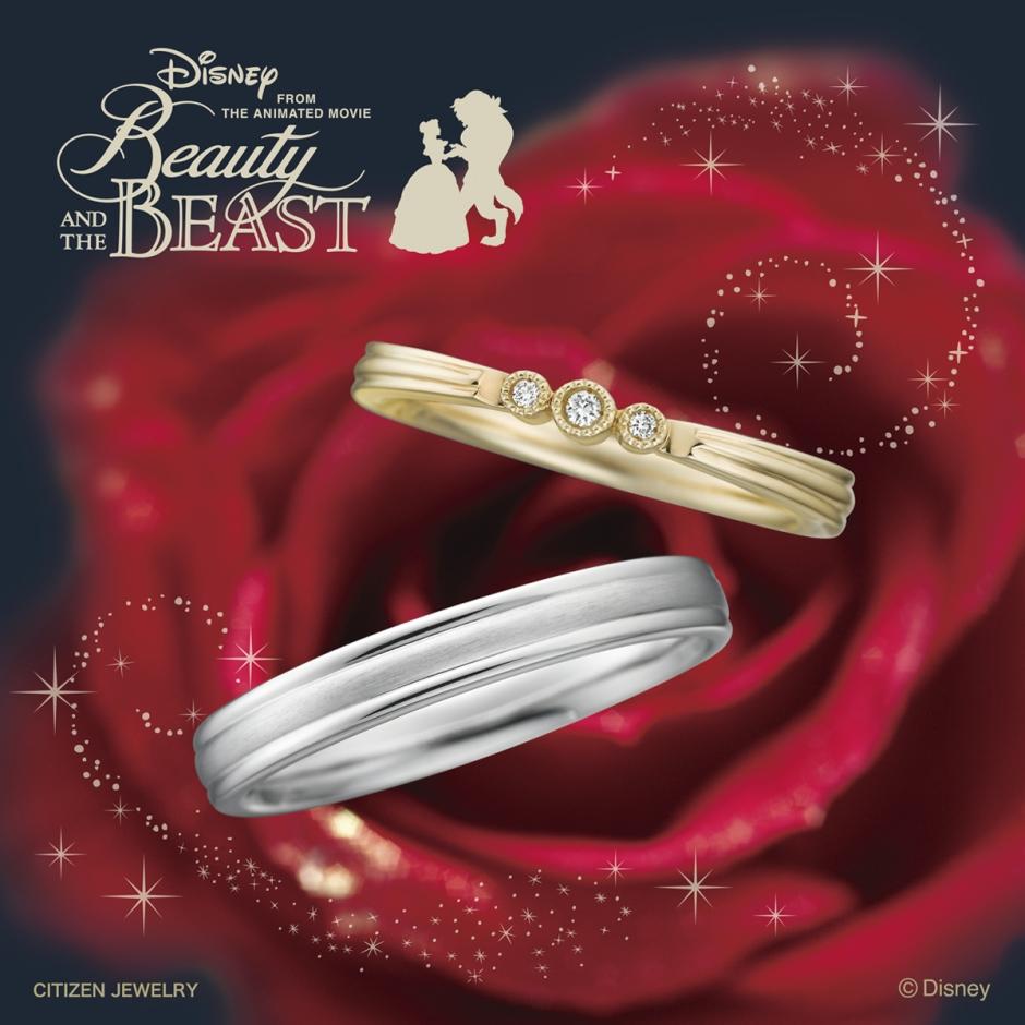 非公開: Belle with Beast~ベル・ウィズ・ビースト~