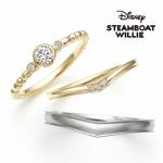 Disney STEAMBOAT WILLIE (ディズニー・スチームボートウィリー)リングデザインリニューアルのお知らせ