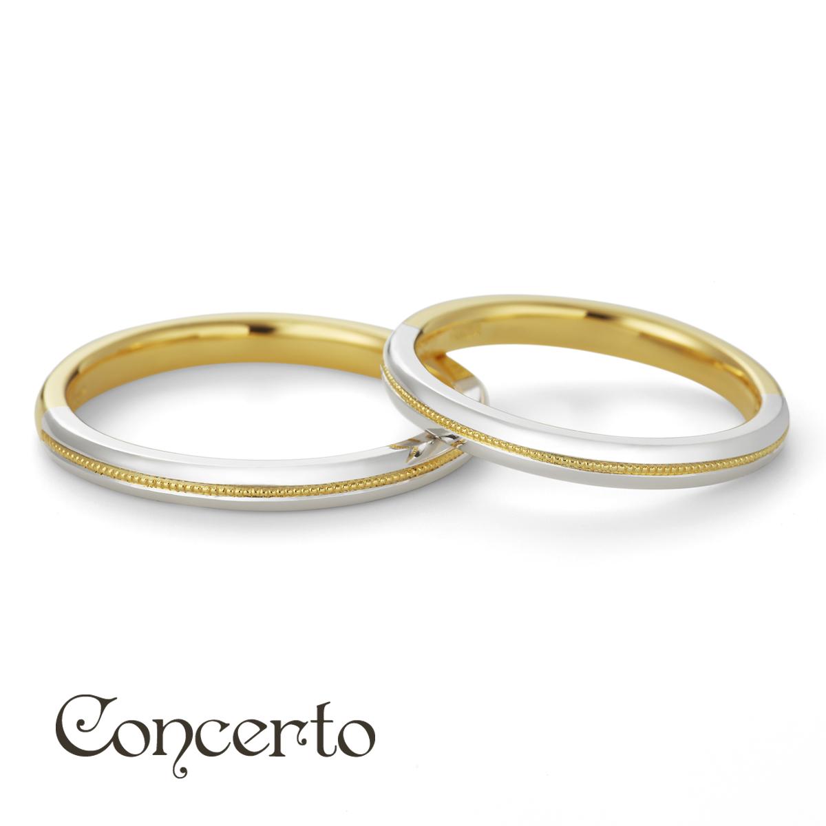 legato(レガート)