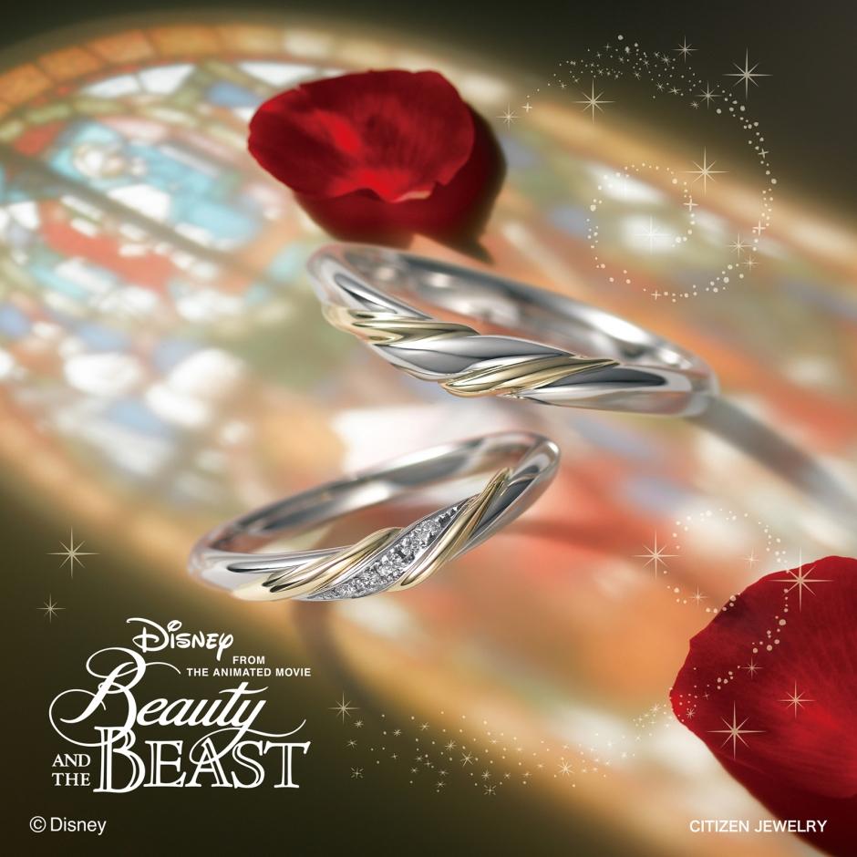 非公開: Beautiful Light~ビューティフル・ライト~