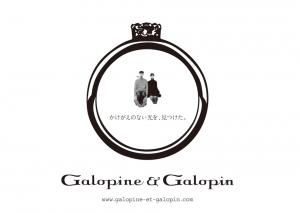 Galopine & Galopin